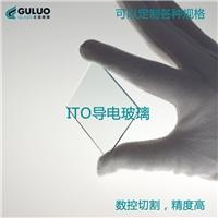 双面ITO玻璃/低阻值/7-10欧姆导电玻璃订制