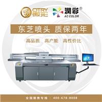 润彩平板打印机