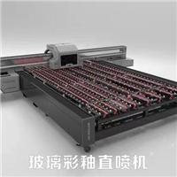 数码彩釉钢化玻璃印花机
