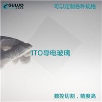 ITO导电玻璃 100*100*1.1mm厚 激光刻蚀