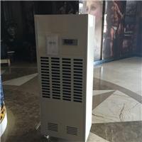武汉大型CFZ-10/S工业车间仓库除湿机