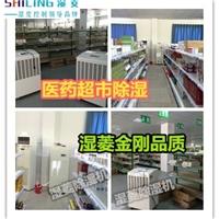武汉医用药房除湿机,室内空气净化除湿器