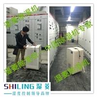 武汉小区工业供电机房配电室专用除湿机