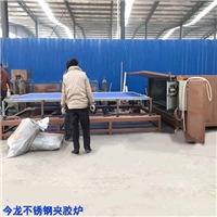 不锈钢玻璃夹胶炉厂家 优质玻璃夹胶炉价格