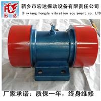 长沙YZD-75-6振动电机(宏达振动)