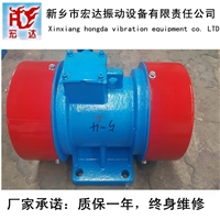 振动电机生产厂家(宏达YZS-15-2振动电机)