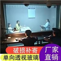 杭州富顺镀膜供应单向透视玻璃厂家直销