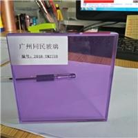 广州夹胶玻璃 粉红色透明夹胶玻璃