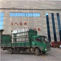 出售玻璃夹胶炉设备图片  行情报价  华跃重工