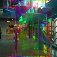 广州白云炫彩玻璃魔幻玻璃变色玻璃七彩玻璃靓彩玻璃