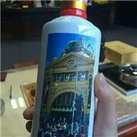 高级私人定制酒瓶3D浮雕图文打印机