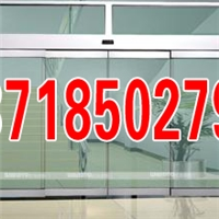 东城区安装维修玻璃门价格