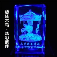 3D水晶內雕激光雕刻水晶工藝品定制擺件