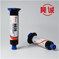 摄像模组UV胶,镜头专用UV胶,电子uv胶,竟诚H820胶水
