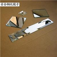 广州钢化镜子安全钢化镜子卓越特种玻璃