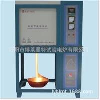 1600度小型玻璃熔化炉