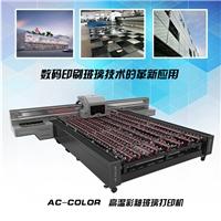 高温点彩釉玻璃印刷设备