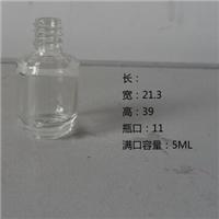指甲油包装瓶