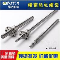 台湾TBI滚珠丝杆螺母DFS03220 DFI02510-4 DFU03205