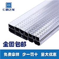 仁霸中空玻璃高频焊铝隔条