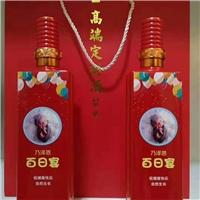 个性定制婚庆酒瓶3D浮雕图案彩印机
