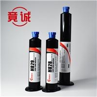 医用级UV胶,电子胶水,uv胶,医疗用胶,竟诚H828胶水