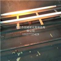 碳化硅高温硅碳棒