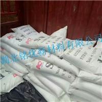 氟硅酸钠一级代理 乳白色玻璃专用乳白剂