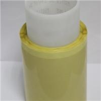 3M56#聚酯薄膜电气绝缘胶带