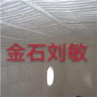 玻璃熔窯耐火陶瓷纖維模塊硅酸鋁棉塊