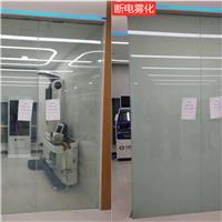 北京智能电控液晶调光变色魔术玻璃 电子雾化玻璃厂家