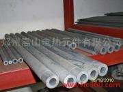 二硅化钼管供应二硅化钼管