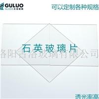 GOLO 品牌/石英玻璃片圆形超薄双面抛光高纯