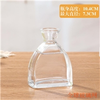 玻璃香薰瓶插花瓶桌面装饰瓶