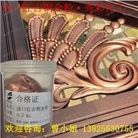 油漆油墨专用铜金粉 仿古工艺专用古铜粉 青金粉