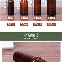 茶色口服液瓶 棕色药瓶 西林瓶 糖浆瓶
