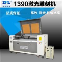 东旭1390亚克力广告激光切割机密度板雕刻切割机
