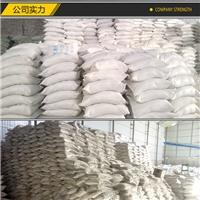 长葛铸造石英砂生产厂家平价好用的国货
