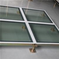 钢化玻璃地板机房透明玻璃
