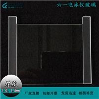古洛供应六一 电泳玻璃板凹厚板1.5mm