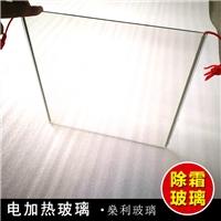 广州加热除雾通电玻璃