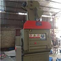 喷砂机生产厂家佛山抛丸机设备制造商