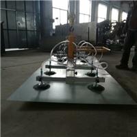 钢板搬运真空吊具、青岛钢板搬运真空吸吊机