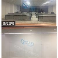 乐山资阳市智能雾化通电玻璃隔断定制