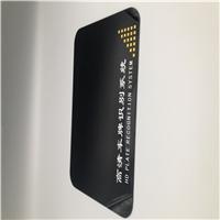 旭鹏玻璃厂家生产/黑色丝印显示器玻璃