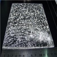 旭鹏供应/钢化玻璃
