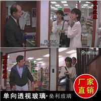 广东广州学校录播教室单向玻璃 单面镜
