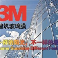 青岛3m建筑玻璃贴膜防爆膜防弹膜安全膜