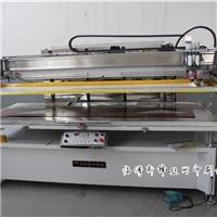 厂家直销钢化玻璃印刷机丝网印刷设备