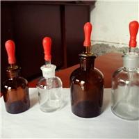 供应白色、棕色滴瓶宇润玻璃
